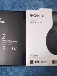 降噪耳机的选择索尼WH-1000XM3