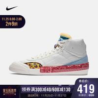 耐克 男子 NIKE DROP-TYPE MID 运动鞋 CW2622 CW2622-171