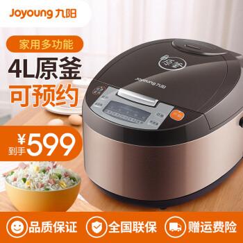九阳(Joyoung)电饭煲4L电饭锅原釜内胆智能12小时预约定时F-40FS39 咖色
