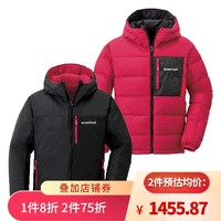 montbell日本官方正品20秋冬新款户外儿童超轻保暖连帽羽绒服鹅绒 *2件