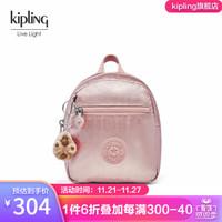 kipling女款迷你轻便帆布背包2020新款时尚潮休闲双肩包|WINIFRED 金属石英色