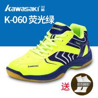 川崎(kawasaki) 男女羽毛球鞋超轻透气防滑减震专业情侣追风系列2020春夏新款运动鞋