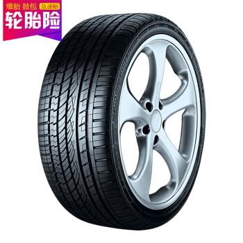 德国马牌(Continental) 轮胎/汽车轮胎 235/50R18 97V UHP 原配途观 适配福特翼虎/奥迪Q3/英菲尼迪QX30