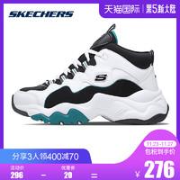 Skechers斯凯奇D'lites运动鞋时尚复古跑步鞋厚底老爹鞋 88888207 *3件