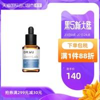 DR.WU/达尔肤2%神经酰胺保湿精华面部补水肌原液15ml精华液敏感 *4件