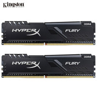 Kingston 金士顿 骇客神条 Fury雷电系列 台式机内存条  DDR4 2666 64GB(32G×2)