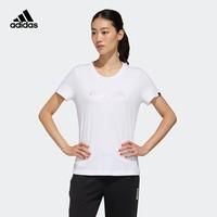 adidas 阿迪达斯 FM6153 女士运动T恤