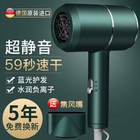 Tianming 天鸣 蓝光护发 便携电吹风