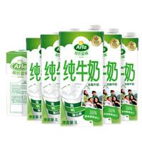 Arla 爱氏晨曦 全脂牛奶 1L 12盒 普通装 *2件