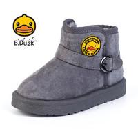 B.Duck 小黄鸭 男童加绒加厚雪地靴