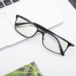 京东京造  7649447 防蓝光眼镜平光镜