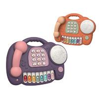 儿童多功能电话鼓手拍鼓益智早教钢琴婴幼儿宝宝仿真电话学习玩具
