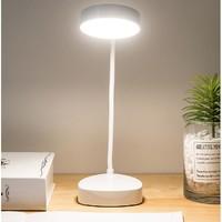 XIAOLANCHONG 小懒虫 LED三档触摸调光阅读台灯【可调光调色】+数据线