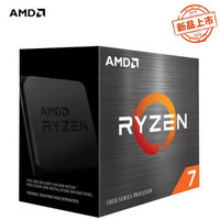 AMD Ryzen 锐龙 R7-2700X 盒装CPU处理器