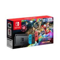 Nintendo Switch 任天堂 国行红蓝主机套装家用体感游戏机掌机