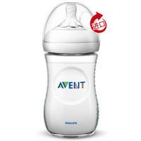 AVENT 新安怡 Natural系列 PP奶瓶 260ml *4件 +凑单品