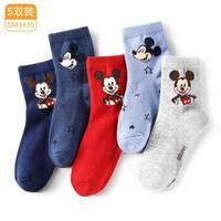 Disney 迪士尼 儿童漫威卡通袜 秋冬款 5双装