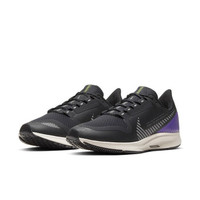 NIKE 耐克 AQ8005 AIR ZOOM PEGASUS 36 SHIELD 男子跑步鞋
