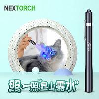纳丽德Dr.k3UV伍德氏灯猫藓检测365紫外线鉴定专用小型迷你手电筒