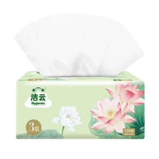 洁云 抽纸 福瑞国色荷花系列3层130抽软抽面巾纸 6包装 小规格(新老包装交替发货) *6件