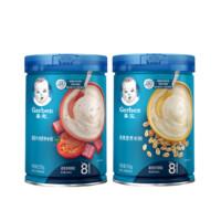 Gerber 嘉宝 婴儿番茄牛肉营养米粉+燕麦米粉 3段 225g*2罐(8个月以上)