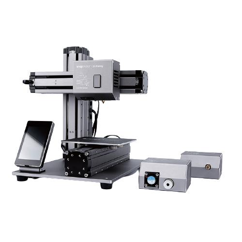 Snapmaker SM3DP001 多功能三合一3D打印机