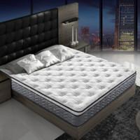 AIRLAND 雅兰 威斯汀酒店豪华版 弹簧乳胶加厚床垫 150*190*25cm 白色