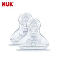 NUK 宽口径硅胶防胀气M号奶嘴 两枚装