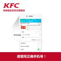 KFC 肯德基 肯德基 炸鸡(1块装)兑换券 原味鸡脆皮鸡 电子券码