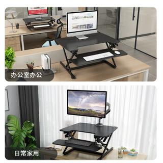 乐歌升降电脑桌子站立式书桌办公桌 台式坐站交替折叠升降台笔记本显示器支架M2S雅黑