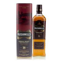 爱尔兰进口洋酒  Bushmills/布什米尔斯/奥妙/布什米尔 威士忌 百世醇16年单一麦芽爱尔兰威士忌