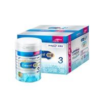 MeadJohnson Nutrition 美赞臣 荷兰铂睿婴幼儿奶粉 3段 850g*4罐