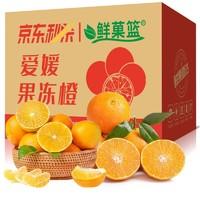 XIANGUOLAN 鲜菓篮 爱媛38号果冻橙 带箱5斤装
