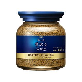 AGF Maxim马克西姆 中度烘焙 冻干速溶咖啡粉 80g 蓝罐