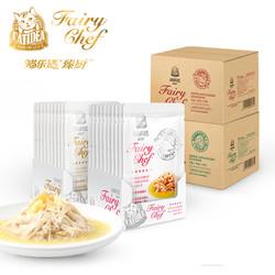 CATIDEA 猫乐适 臻厨 零食罐头软包装 吞拿鱼味 40g*20包
