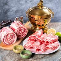 暖爱季、移动专享:Grand Farm 大庄园 羊肉卷 1500g  +凑单品