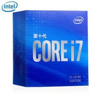 intel 英特尔 酷睿 i7-10700 盒装CPU处理器 2.9GHz