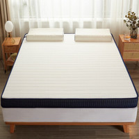 移动专享:COOE·BUGE 蔲伊·布阁 乳胶抗压海绵立体床垫 90*200*9cm