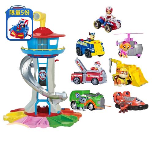 Paw Patrol 汪汪队立大功 玩具救援车系列 大号瞭望塔+7辆救援车