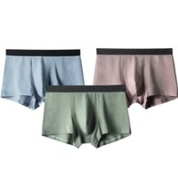 Nordic Garden N11FW18MB02-1 男士内裤 3条装