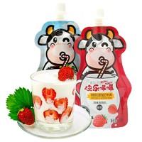 COINER 康诺 DHA儿童酸奶益生菌酸牛奶 120g*5袋