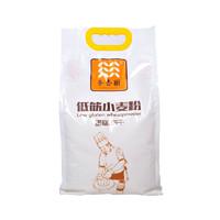 麦香园 低筋小麦粉  5斤
