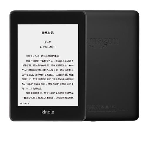 kindle Paperwhite4 6英寸 电子书阅读器 WiFi版 32GB 黑色