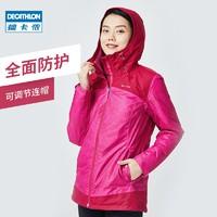 DECATHLON 迪卡侬 2359226 女士运动棉服