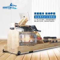 泊泺划船机精英律师智能水阻划船器家用室内折叠静音实木健身器材