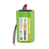 倍量 单节3.7v锂电池组 2200mAh 超级耐用款