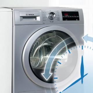 BOSCH 博世 4系 冰洗烘套装 KXN50S68TI变频对开门冰箱500L+WAP242682W滚筒洗衣机10kg+WTW875681W烘干机9kg