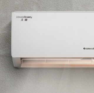 GREE 格力 天丽系列 KFR-35GW/(35530)FNhAk-B3 新三级能效 壁挂式空调 1.5匹