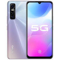 vivo S7e 5G智能手机 8GB+128GB 银月