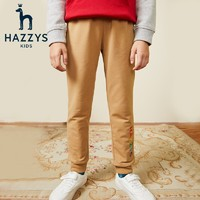 HAZZYS 哈吉斯 儿童双层冬季运动裤
